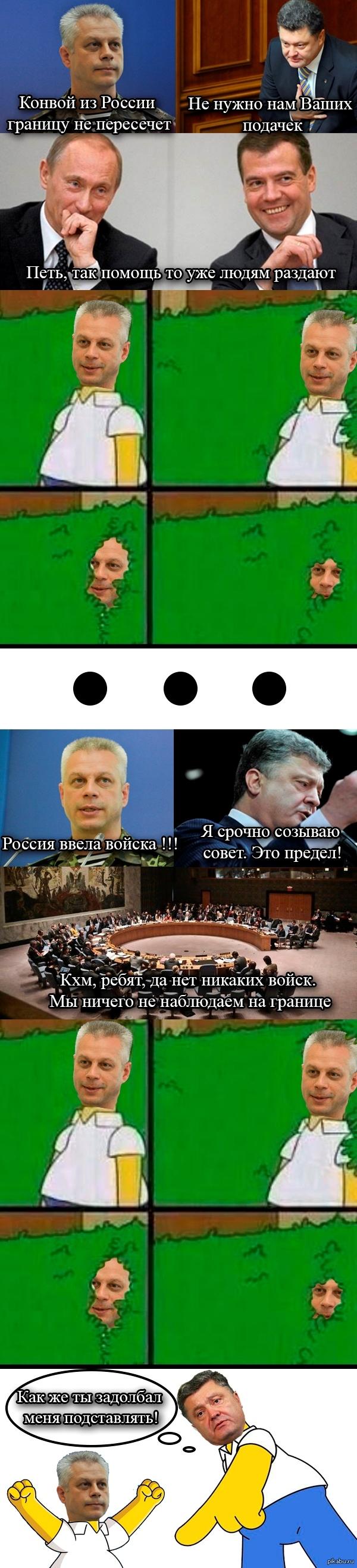 Главное-работа в тандеме. как и обещал запилил пост про Андрея Лысенко.