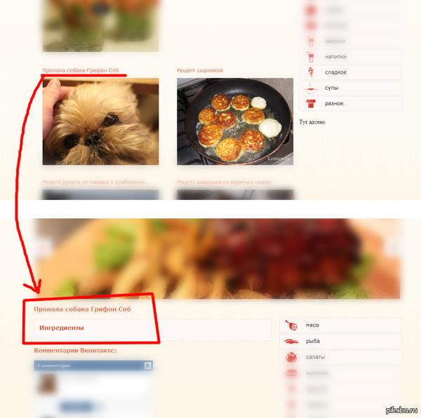 Немного корейской кухни от славного друже :) захожу на сайт славного друже (тот который с рецептами), и вижу, что он ударился по экзотике =)