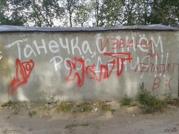 Да , Тань , прости такие извинения в Омске