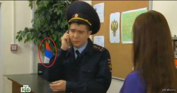 """Кажется что-то не так. На НТВ всё никак не могут выучить цвета российского триколора. Сериал """"Прокурорская проверка""""."""