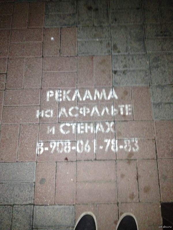 "Боги маркетинга! Рекламное агенство ""вандалстудия""."