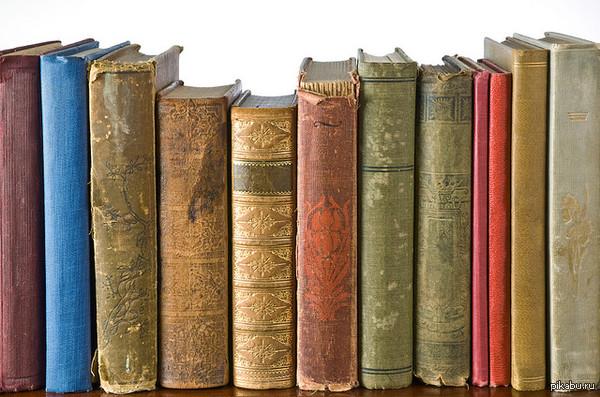 """Книги это забор Вас специально неправильно настроили-научили """"любить"""" относиться не задумываясь и быть на...  http://vk.com/undoxone?w=wall3599220_6653/all"""