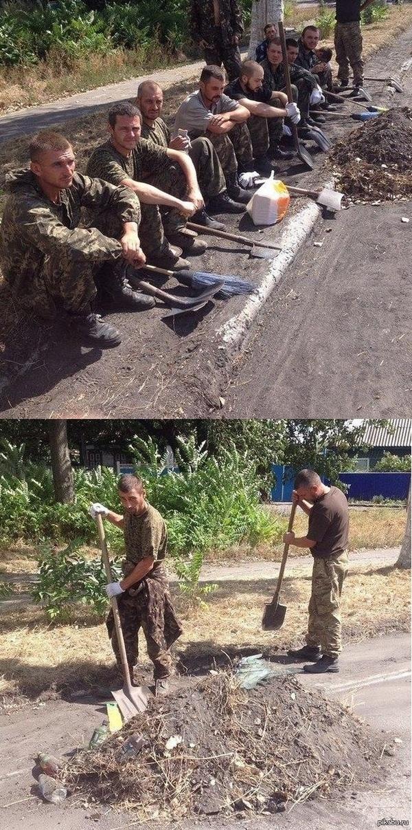 Украинские пленные на службе обществу. Убирают улицы Донецка