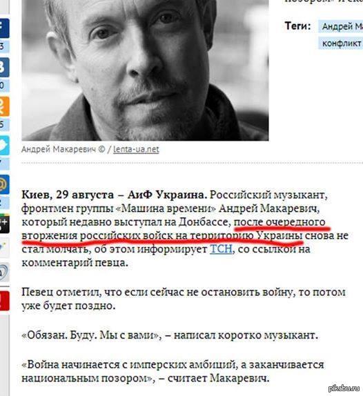 Парень пришел к успеху.  Сала, народному любимцу Украины!