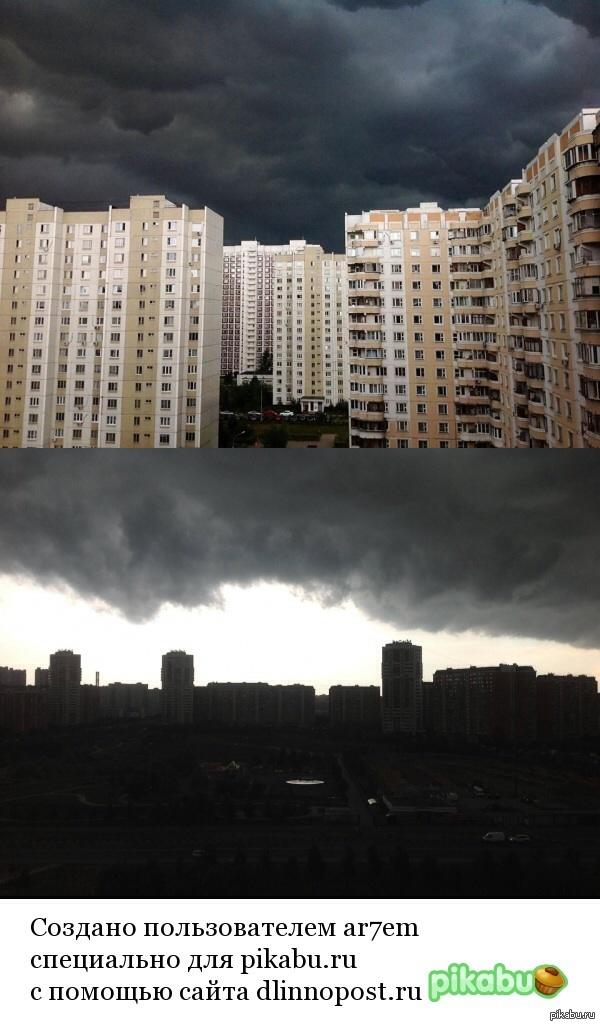Фотки сделаны не сегодня, но дождь напомнил мне о них. Без всяких эффектов и фотошопов