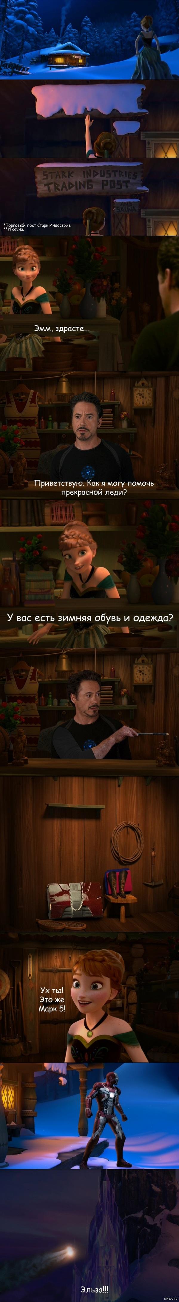Если бы Анна набрела на немного другой магазин Бонус в комментариях)