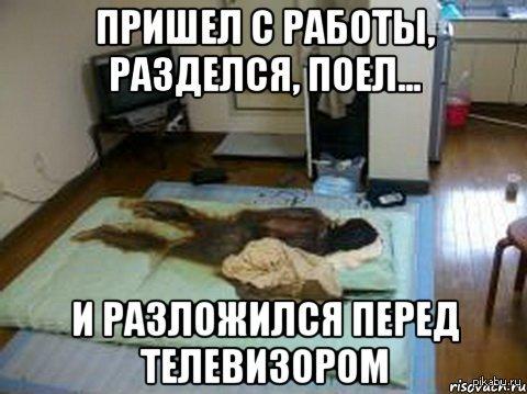 https://cs6.pikabu.ru/post_img/2014/08/31/11/1409508345_90986994.jpeg