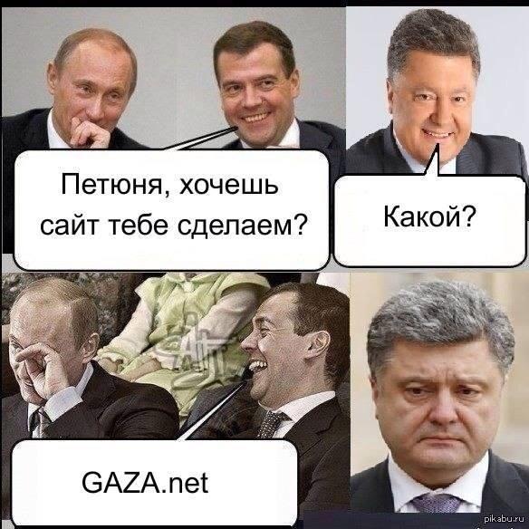 А газа нет)