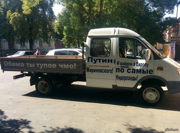 Симферополь сегодня 4 сентября. Вот такая газелька у нас в центре) еще фото внутри!