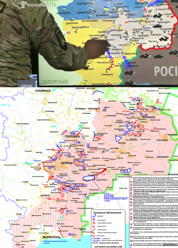 Кто-нибудь, покажите укропам реальную карту Новороссии. Карта Новороссии от 3 числа и укро-карта от 2-го. Грады и танки со стороны РФ насмешили.