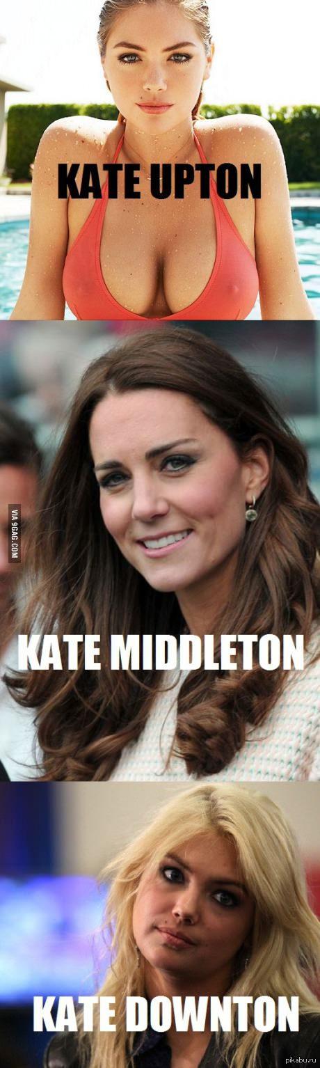 Какую вы предпочитаете ? Кейт верхняя, Кейт средняя, Кейт нижняя