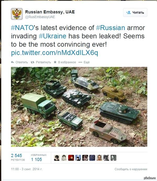 """Несколько крупных западных СМИ написали о """"троллинге"""" НАТО со стороны посольства России """"Последние доказательства НАТО вторжения на Украину российской техники попали в сеть! Похоже, самые убедительные доказательства на данный момент"""""""