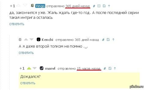 "Вовремя Из поста <a href=""http://pikabu.ru/story/wilfred_1556176"">http://pikabu.ru/story/_1556176</a>"
