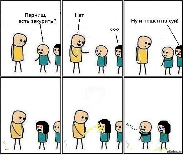 "Как всё было на самом деле. К посту <a href=""http://pikabu.ru/story/yeto_pts_2664167"">http://pikabu.ru/story/_2664167</a>"