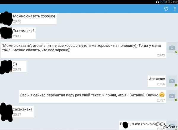 """Синдром """"Виталий Кличко""""!"""