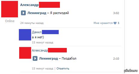 Диалог с помощью музыки)