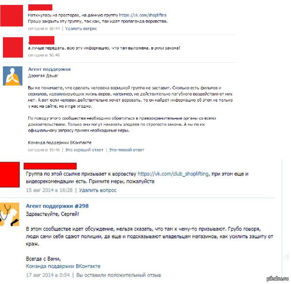 "Маразм крепчал к посту <a href=""http://pikabu.ru/story/gruppa_maloletnikh_prestupnikov_2665779"">http://pikabu.ru/story/_2665779</a>"