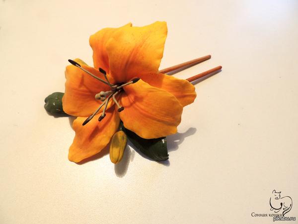 Шпилька лилия из полимерной глины вот такую шпильку я сделала для мамы. если интересно как - могу склеить длиннопост))