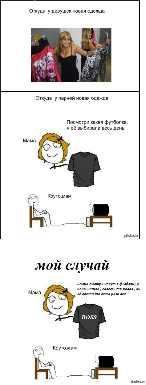ответ на http://pikabu.ru/story/_2665346