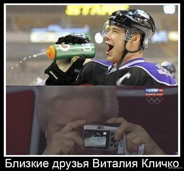 Близкие друзья Кличко