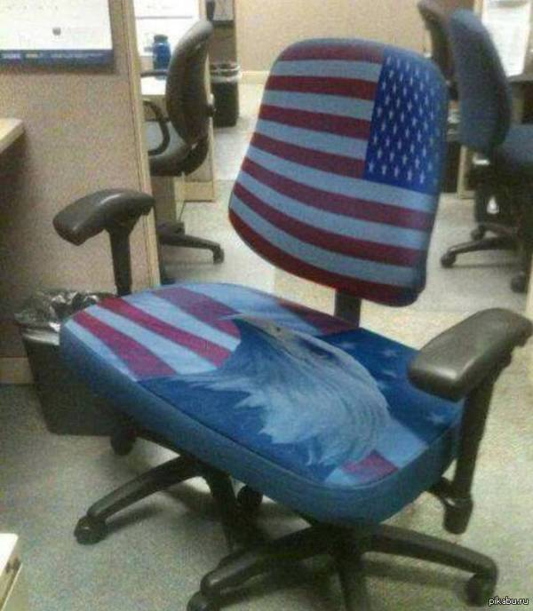 American size