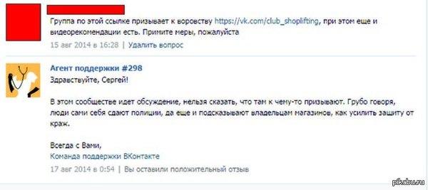 В ответ на пост  http://pikabu.ru/story/_2665779