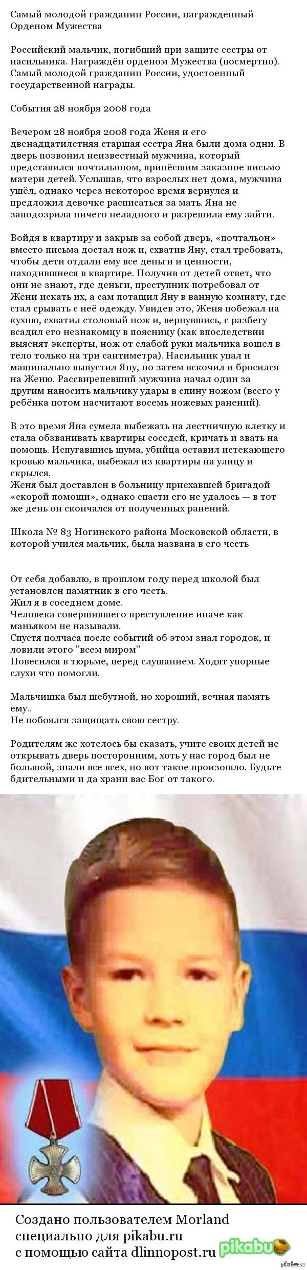 Евгений Табаков
