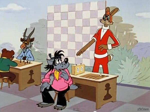 """Знаете ли вы? В известном советском мультфильме «Ну, погоди!» был персонаж из Югославии.Волк, в одном из эпизодов """"Олимпиада"""" играл в шахматы двухметровым зайцем-"""