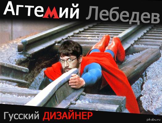 По теме обновления лого московского метро)