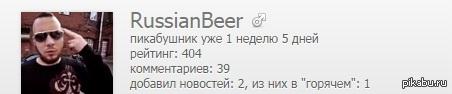 Error 404 Рейтинг не найден. Посмотрел вроде не выдало в похожих такого)  в Комментарий запилю от товарища по службе в том же духе)