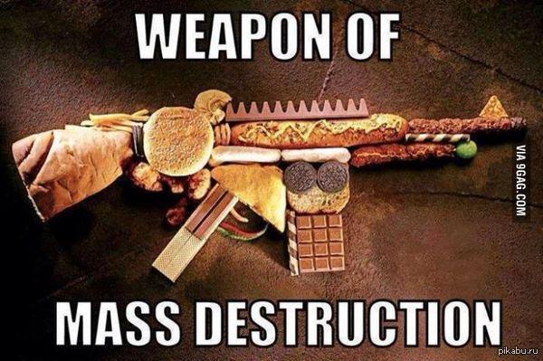 Оружие массового поражения