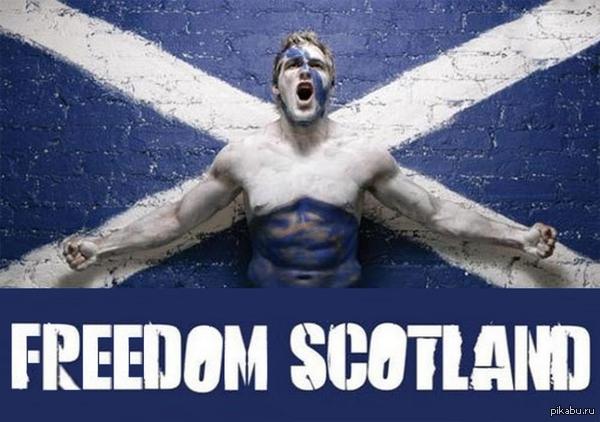 Cвободу Шотландии!