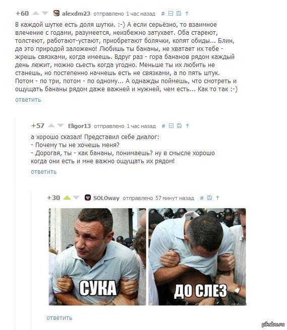 отлично сказал)