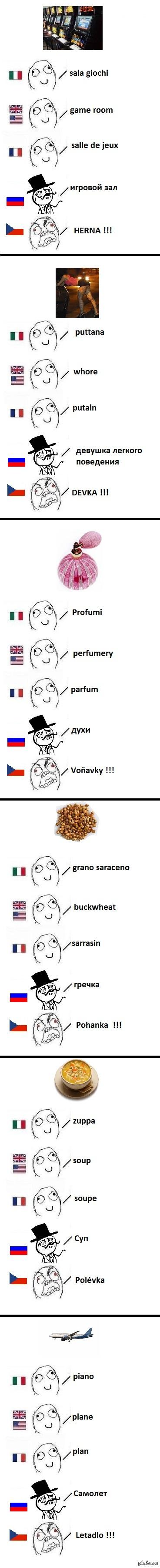 Смешной чешский...