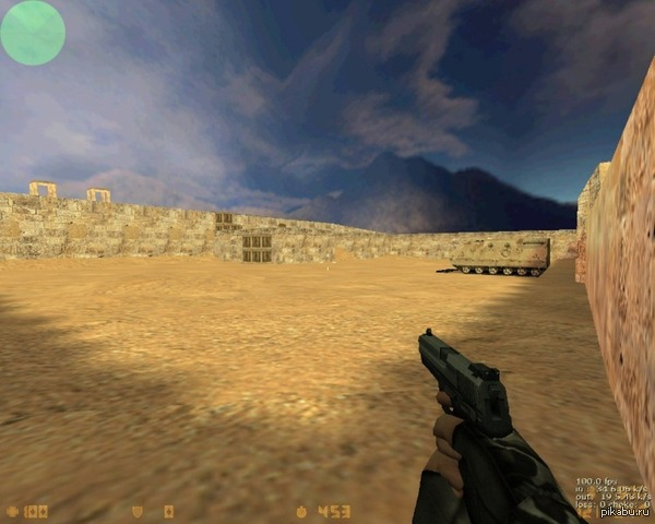 Цвета как в Battlefield 3