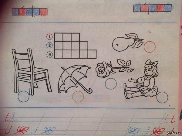 Пикабу, помоги:) Что в этом задании нужно делать и как?  Помогаю племяннице с домашней работой.То неловкое...