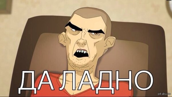 Твоя реакция, когда староста звонит и говорит, что сегодня не будет пар: