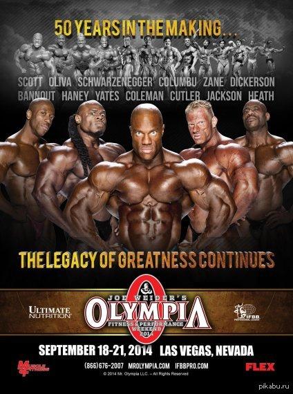 Интересно, много ли пикабушников интересуется проходящим сейчас соревнованием Mr. Olympia 2014