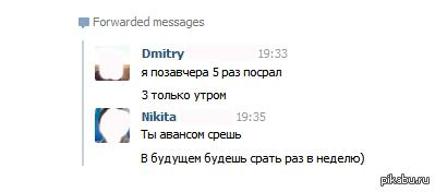 Пятничная упоротость)