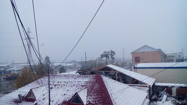А у нас первый снег а так же, вид из моего окна на работе