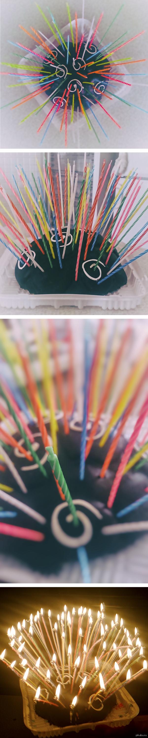 """С Юбилеем! Вот как выглядит торт с 75 свечками. Из """"черепахи"""" получился ежик )  P.S. Фотографировали на мобильник, а на последней торт начал плавиться и воск к"""