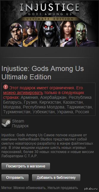 Халявный пост. Steam-gift Ссылку на профиль оставлять в комментах