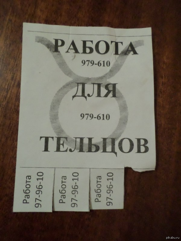 "Несложилось upd <a href=""http://pikabu.ru/story/pikabu_pomogay_2645094"">http://pikabu.ru/story/_2645094</a>"