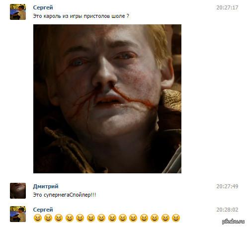 Аватарка парня была его же противником Сам не зная того что умер он или нет я написал следующие:...