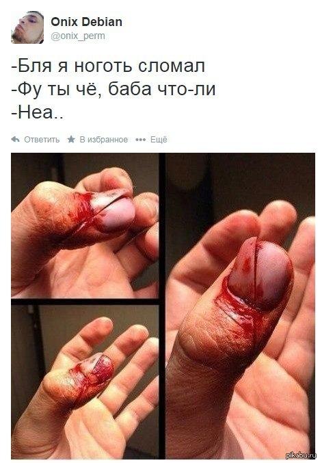 Почему криво растут ногти