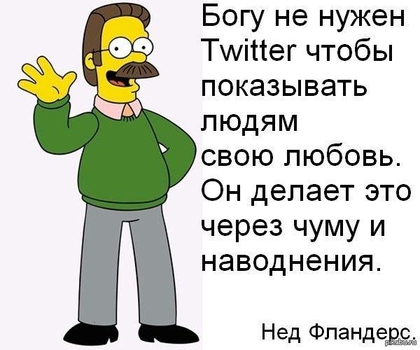 Любовь Симпсоны