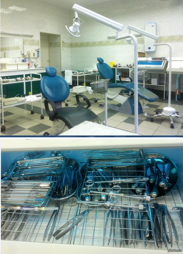 А вот и моя работа. Городская стоматология. Хирургия