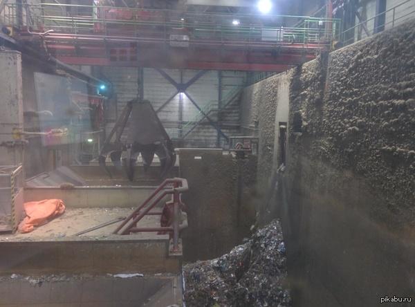 Непыльная работа завод по переработке и сжиганию мусора.