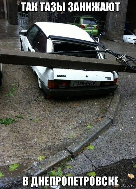 Как правильно это делается Последствия сегодняшнего шторма в Днепропетровске