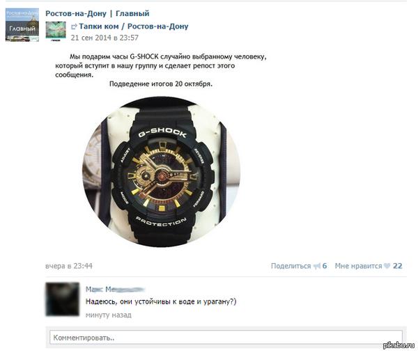 Комментарий доставил Ростов-на-Дону вчера подпортила стихия(